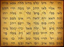 The 72 Angels of the Kabbalah Part 1